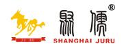 上海聚儒logo